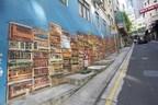 Street Art in Old Town Central, Hong Kong (PRNewsfoto/Hong Kong Tourism Board)