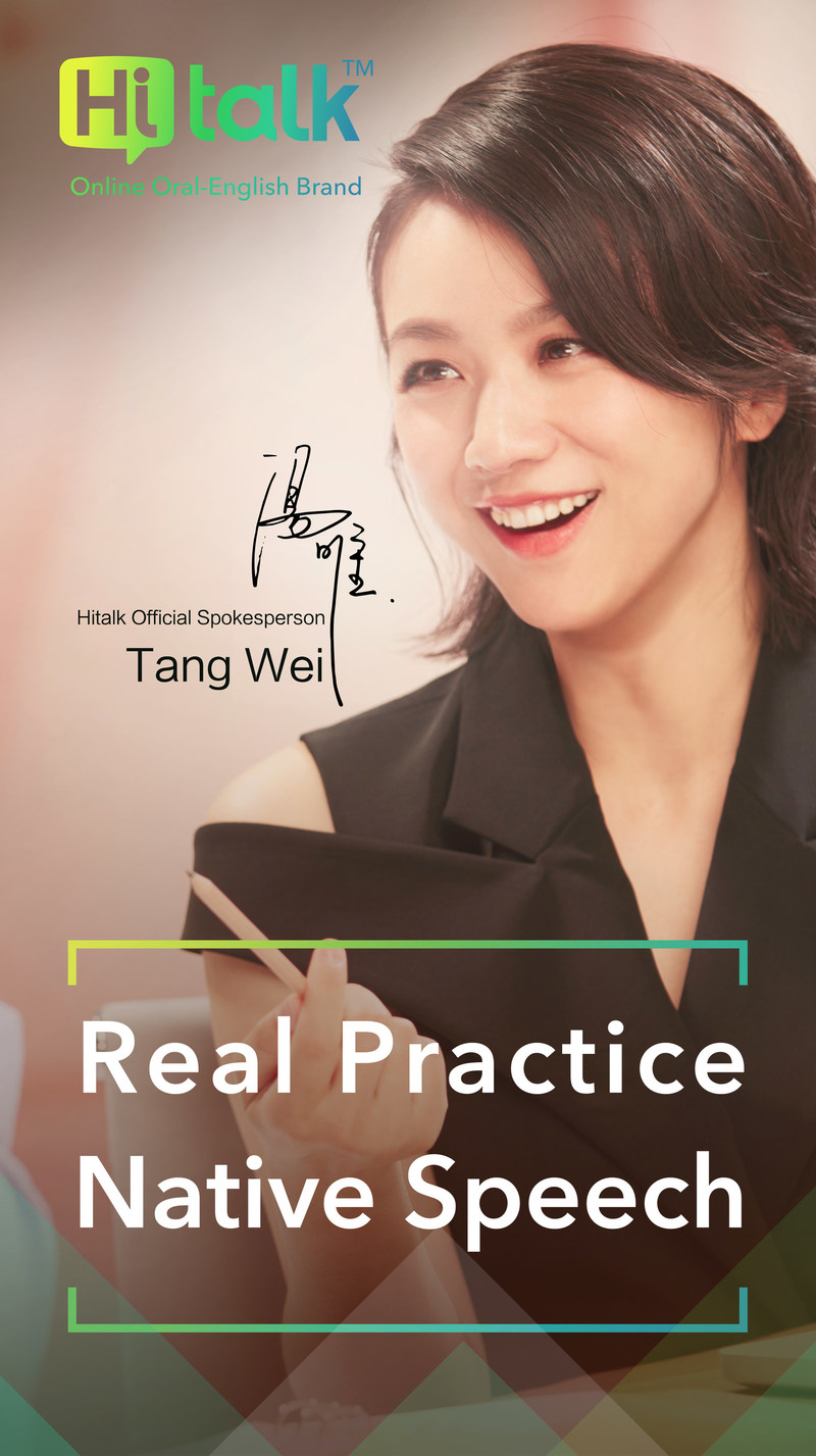 Tang Wei, as the face of Hitalk