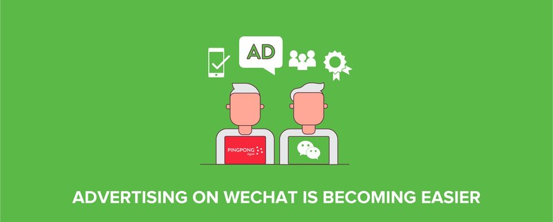PingPong Digital and WeChat verification and WeChat ads