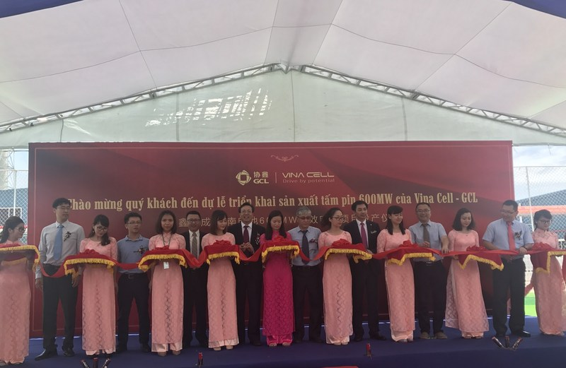 GCL-VINA CELL 600MW high-efficient cell Production Ceremony (PRNewsfoto/GCL System)