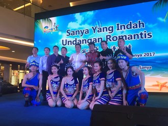 City of Sanya Launches International Tourism Promotional Event in Indonesia to Promote the Tropical Coastal Charms