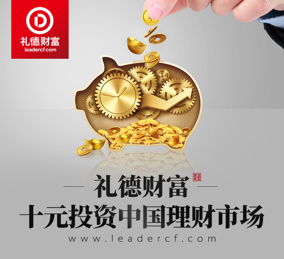 Ten yuan, you can invest in China's financial markets