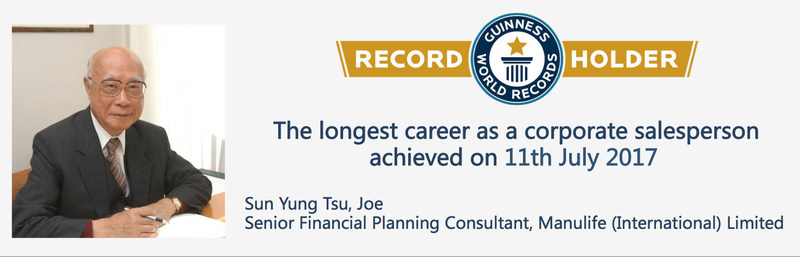 GUINNESS WORLD RECORDS Record Holder Sun Yung Tsu (CNW Group/Manulife Financial Corporation)
