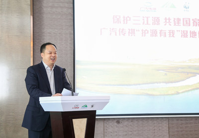 Yu Jun, president of GAC Motor, talked to volunteers, experts and media of the Program