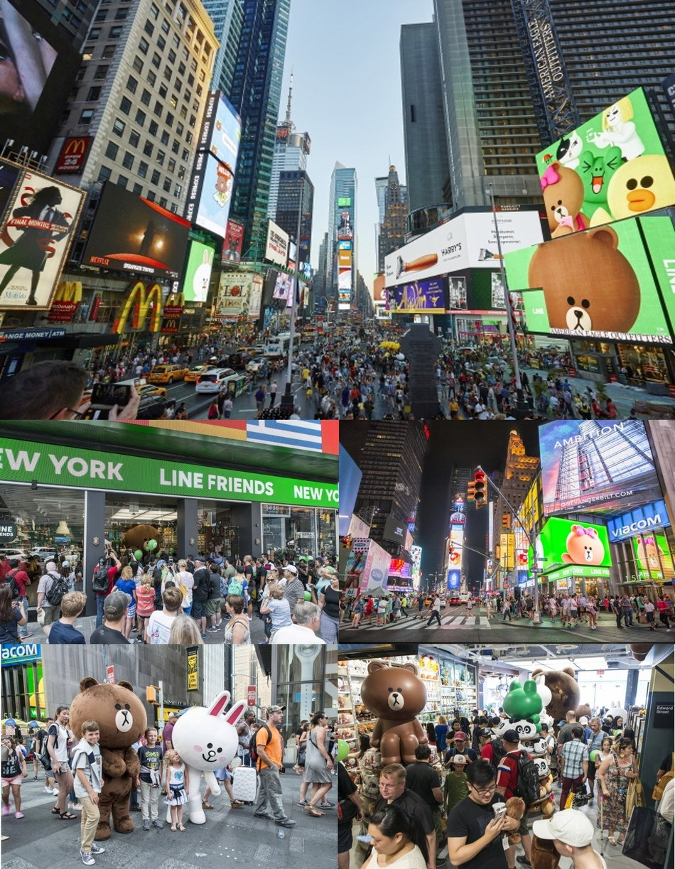 LINE FRIENDS, one of the world's fastest-growing character brands, opens its flagship store in New York City on August 1, 2017