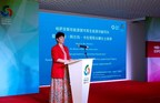 """GCL Showcases Intelligent Energy Concept on """"GCL Day"""" at Astana Kazakhstan Expo 2017"""