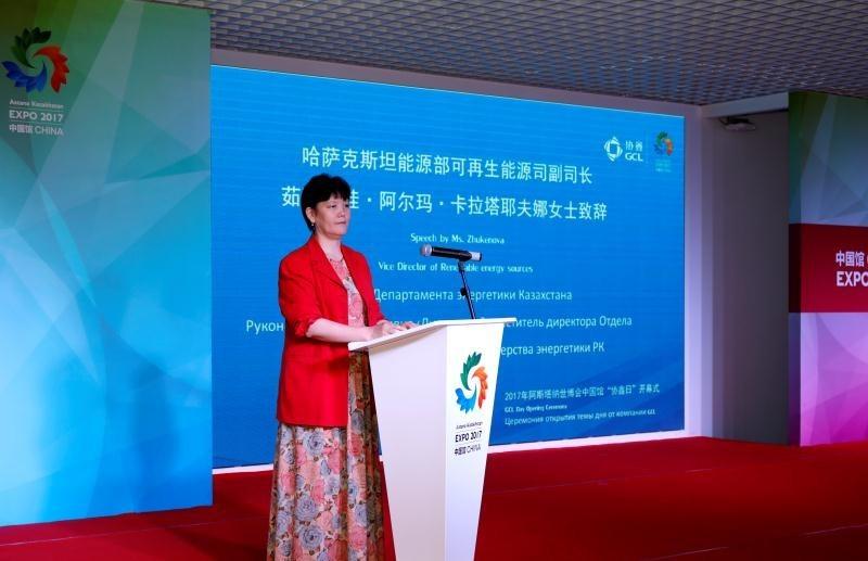 "Ms. Zhukenova, deputy of the Kazakhstan's renewable energy department, making opening speech on ""GCL day"""