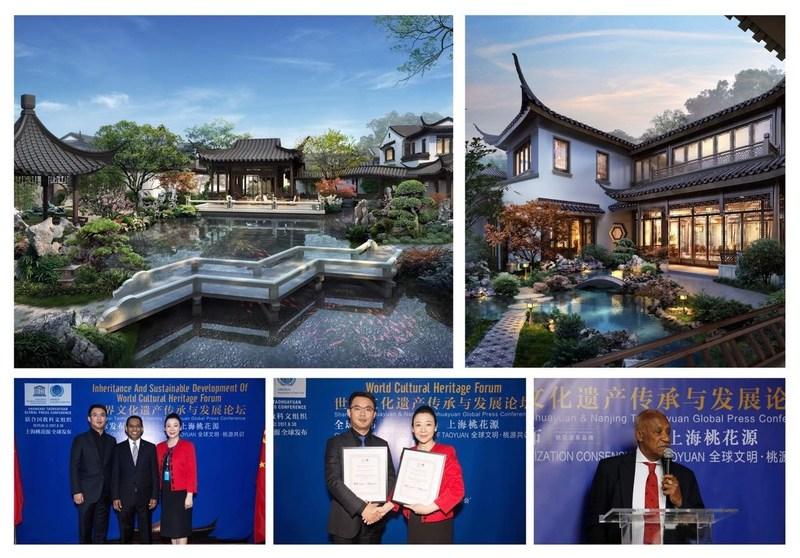 Projeto Shanghai Taohuayuan chama a atenção do mundo em sua grande apresentação inaugural em Nova York (PRNewsfoto/Shanghai Gaoyu Real Estate Deve)
