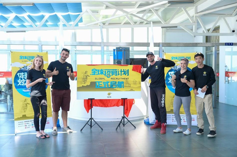 Global_Recruits_at_Badaling_Airport_in_Beijing