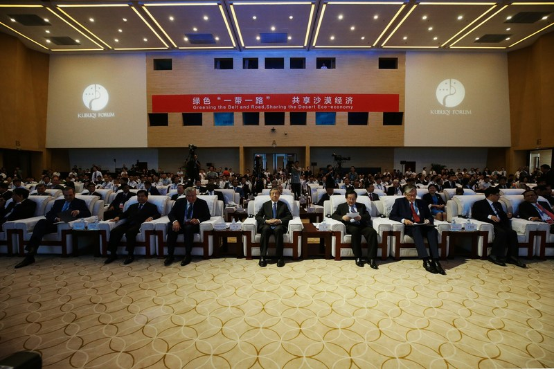 Delegates of participating countries during the sixth Kubuqi International Desert Forum held last July 28-30, 2017 in the Kubuqi Desert in Ordos, Inner Mongolia.