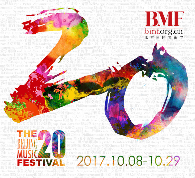 BMF at 20: Beijing Music Festival Celebrates Two Decades of Pioneering Programming, Musical Excellence & Cultural Leadership. The 22-day festival, lasting from October 8 to 29, consists of 29 events, plus 12 social and educational events.