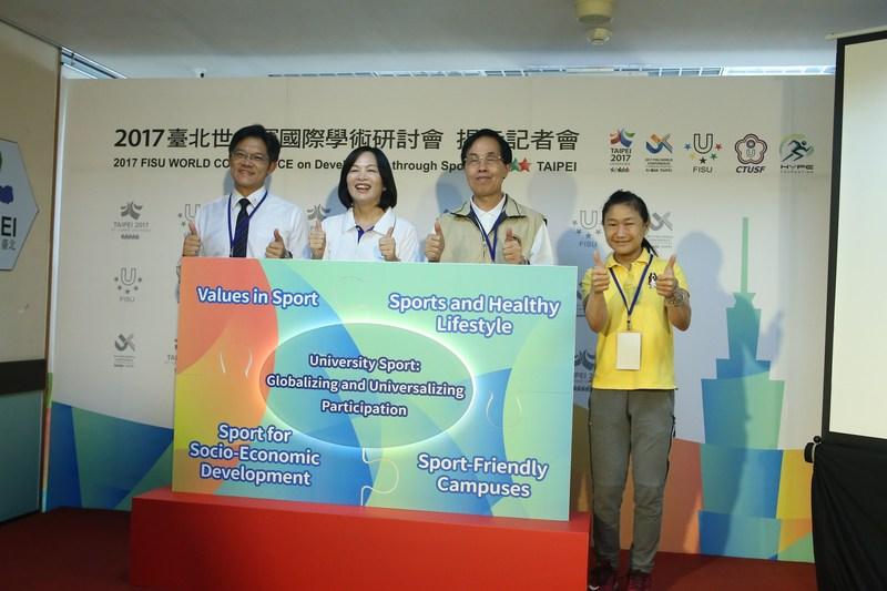Press Conference at the University of Taipei, led by University President Dr. Hsia-Ling Tai Announcing the SPIN Final - Photography by 2017 Taipei Summer Universiade Conference Organizing Committee