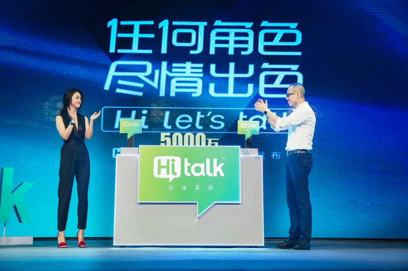 Hujiang EdTech CEO Arnold Fu and Actress Tang Wei Celebrating the Launching Ceremony of Hitalk