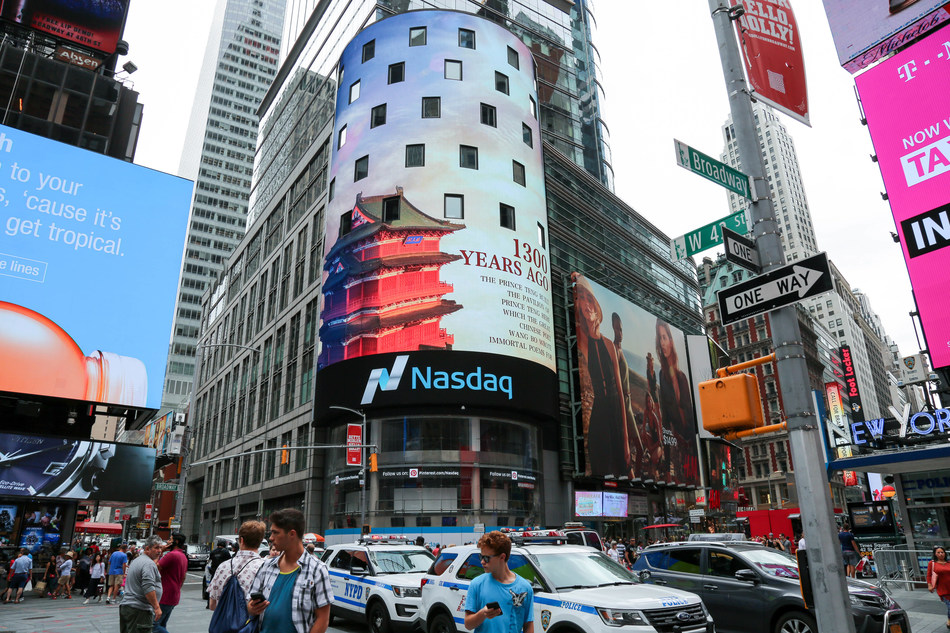 Nanchang's promotional video was live at Times Square, New York