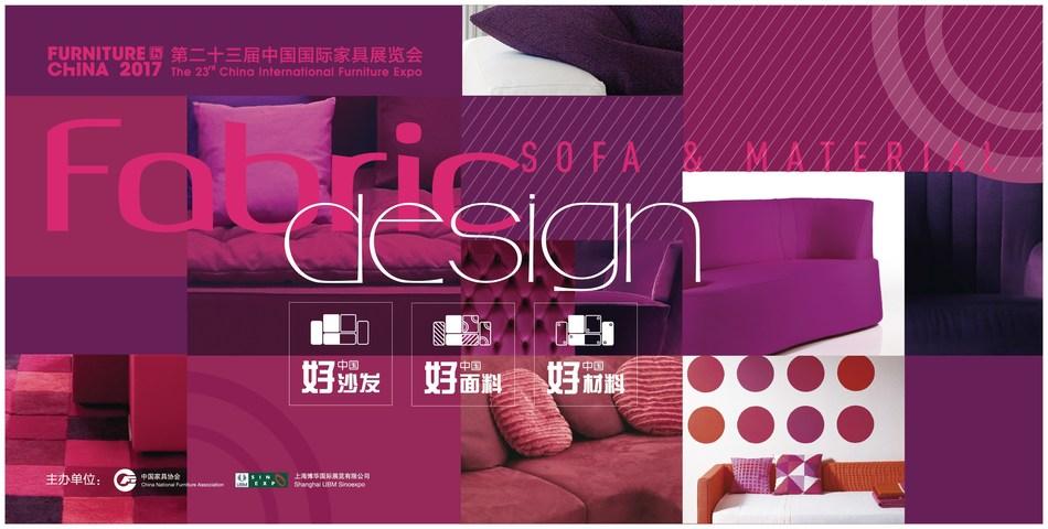 Design Sofa, Fabric and Material