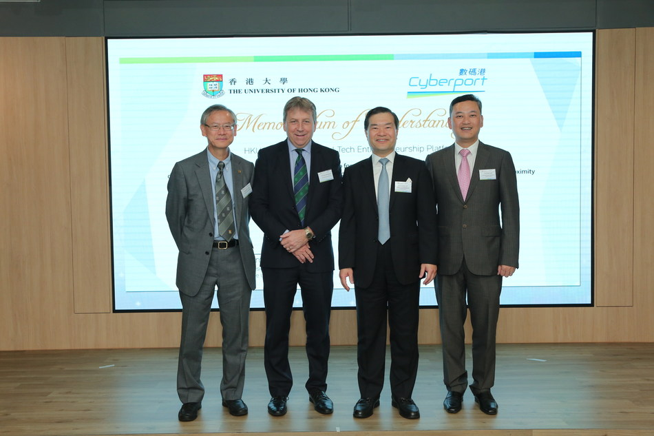 """A Memorandum of Understanding (MoU) signing ceremony between the University of Hong Kong and Cyberport was held yesterday to set up the """"HKU x Cyberport Digital Tech Entrepreneurship Platform"""". (From left) Professor Andy Hor, Vice-President and Pro-Vice-Chancellor (Research), HKU; Professor Peter Mathieson, President and Vice-Chancellor, HKU; Dr Lee George Lam, Chairman, Cyberport; Mr Herman Lam, Chief Executive Officer, Cyberport."""