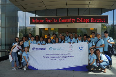 Peralta Community College District students and Chinese students from Hangzhou Wanxiang Polytechnic pose for a group photo. The Peralta student delegation embarked on a two-week educational trip to China to foster greater global citizenship and career preparation for the 21st century.