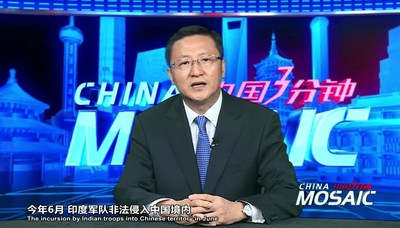 Wang Xiaohui, editor in chief of China.org.cn, comments on Indias cross-border transgression is wrong and dangerous.