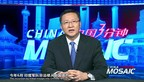 Wang Xiaohui, editor in chief of China.org.cn, comments on India's cross-border transgression is wrong and dangerous.