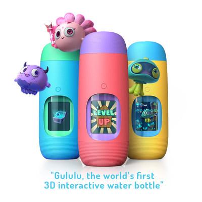 Gululu, the world's first 3D interactive water bottle