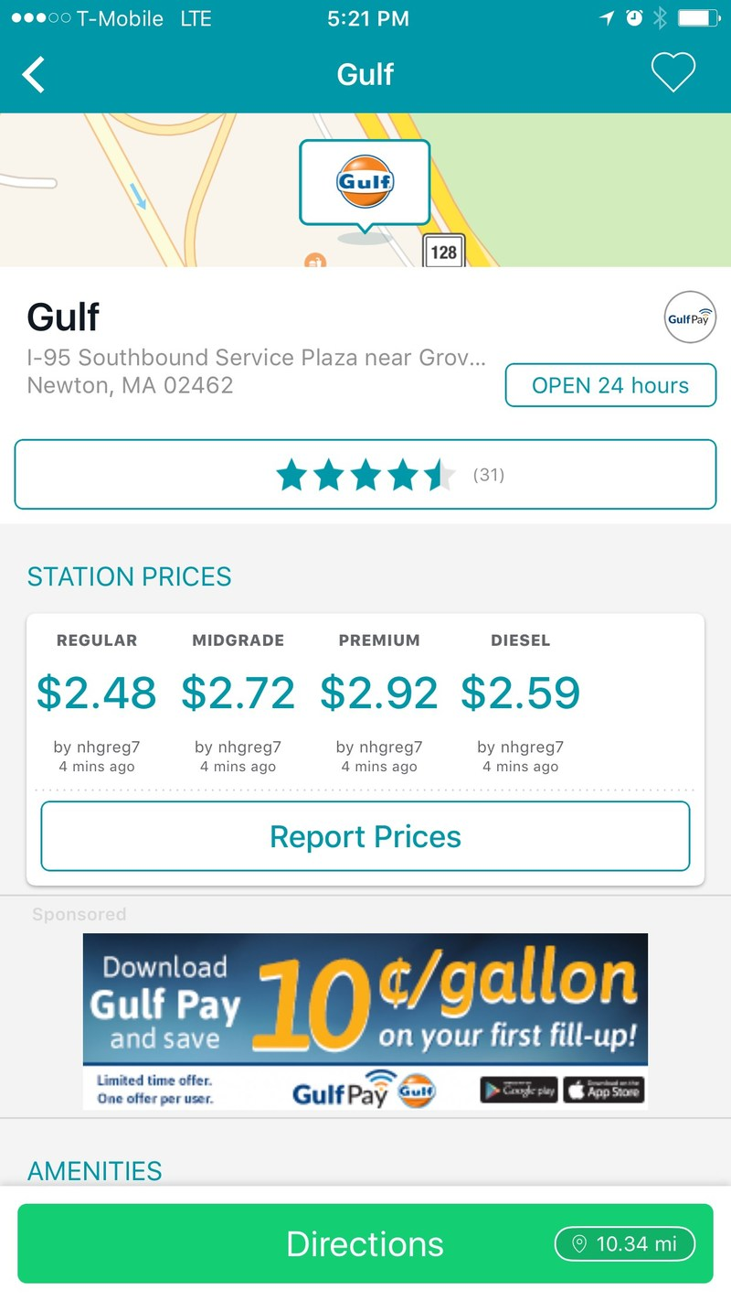 Verified Gulf station with Gulf Pay list advertisement.