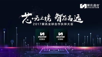 Spreadtrum lanza líneas completas de plataformas SoC LTE de alto rendimiento para el mercado de consumo general global (PRNewsfoto/Spreadtrum Communications (Shan)