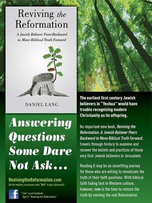 Author Daniel Lang Rediscovers the Real Jewish First-century Messianic Faith Lost to the Modern World