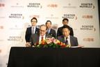 Porter Novelli Launches China Desk