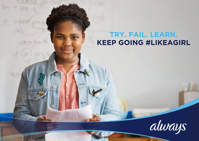 Try. Fail. Learn. Keep Going #LikeAGirl (CNW Group/P&G Always)