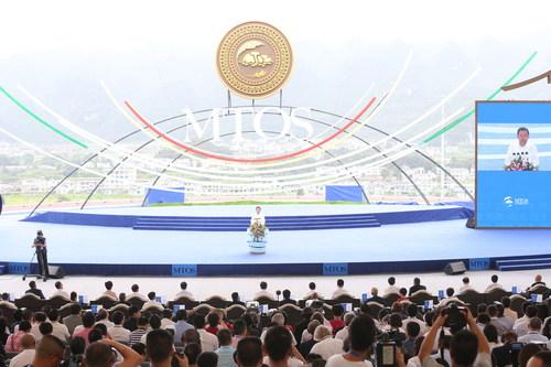 Cerimônia de abertura (PRNewsfoto/2017 International Mountain Tou)