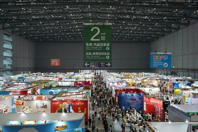 CBME China 2017 On-site