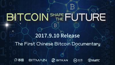 BitKan Documentary Poster