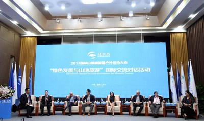 ICC leaders discuss the green development and mountain tourism in Guizhou.