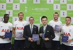 LEAGOO Announces the Official Partnership with Tottenham Hotspur Football Club from 2017 to 2022