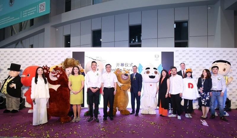 Licensing Expo China debuts in China