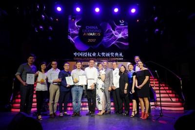 China Licensing Awards