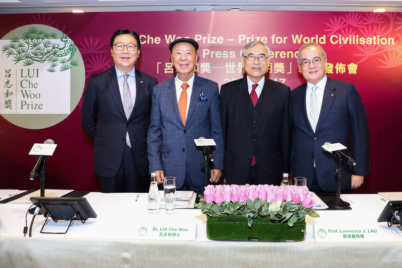 From left: Professor Frederick Ma Si-hang, Member of the Board of Governors, LUI Che Woo Prize Limited; Dr. Lui Che Woo, Founder & Chairman of the Board of Governors cum Prize Council, LUI Che Woo Prize; Professor Lawrence J. Lau, Chairman of the Prize Recommendation Committee, LUI Che Woo Prize; Dr. Moses Cheng Mo-Chi, Member of the Board of Governors, LUI Che Woo Prize Limited (PRNewsfoto/LUI Che Woo Prize Limited)