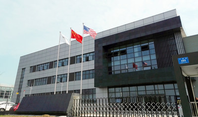 Tekni-Plex, Inc.s new state-of-the-art manufacturing facility in Suzhou, China, near Shanghai has begun production. The company will hold a grand opening celebration on September 19th. The facility is producing Natvars recently-announced silicone extrusion tubing and Colorite custom compounds for medical device applications. Production will also include Action Technologys dip tubes for food/beverage, pharmaceutical, personal care, industrial and household pump products.