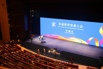 The First World Xi'an Entrepreneurs Convention Opens to Attract Entrepreneurs From Across the World Seeking Development Opportunities