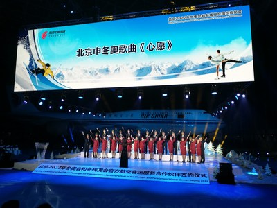 Air China: Official Passenger Air Transportation Services Partner for Beijing 2022