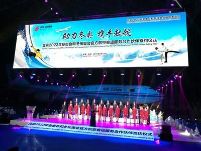 Air China: Socio Oficial de servicios de transporte aéreo de pasajeros para Beijing 2022 (PRNewsfoto/Air China)