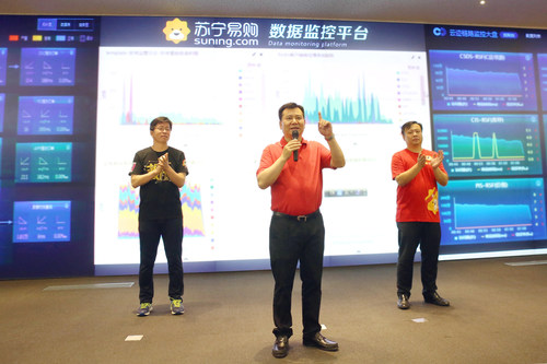 """Zhang Jindong speaks about the """"Smart Retail"""" at 8.18"""