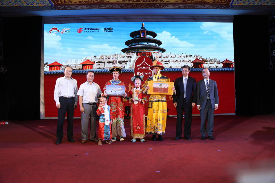 The official Imperial Ambassadors Family Fizz takes group photo with leaders from Beijing Municipal Commission of Tourism Development and Air China