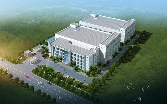 Planta de fabricación de CF PharmTech (PRNewsfoto/CF PharmTech, Inc.)