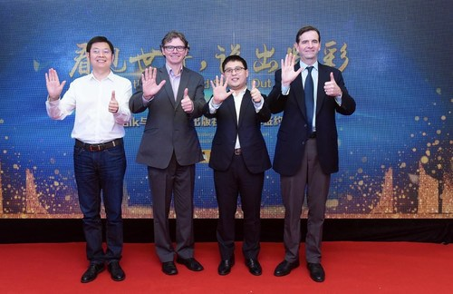 From left to right: Tom Dai, Academic VP of 51Talk, Martin Dean, Vice President of TCM, Jack Huang, CEO of 51Talk, and Michael Davis, Director of Business Development of Highlights