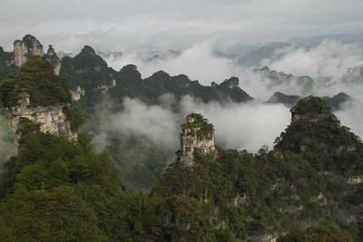 World's natural heritage Yuntai Shan Mountain, Shibing, Guizhou, China.