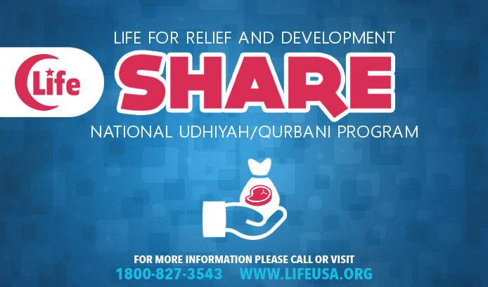 (PRNewsfoto/Life for Relief and Development)
