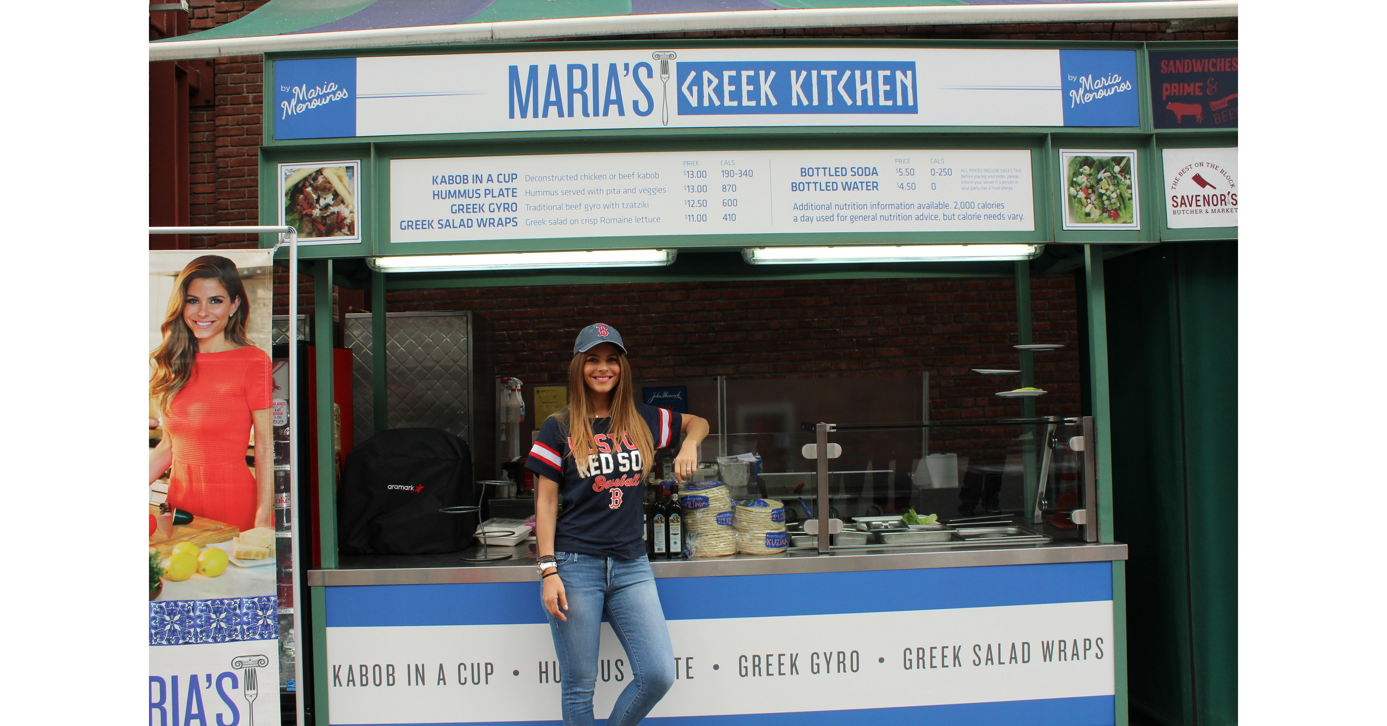 Maria S Greek Kitchen Fenway