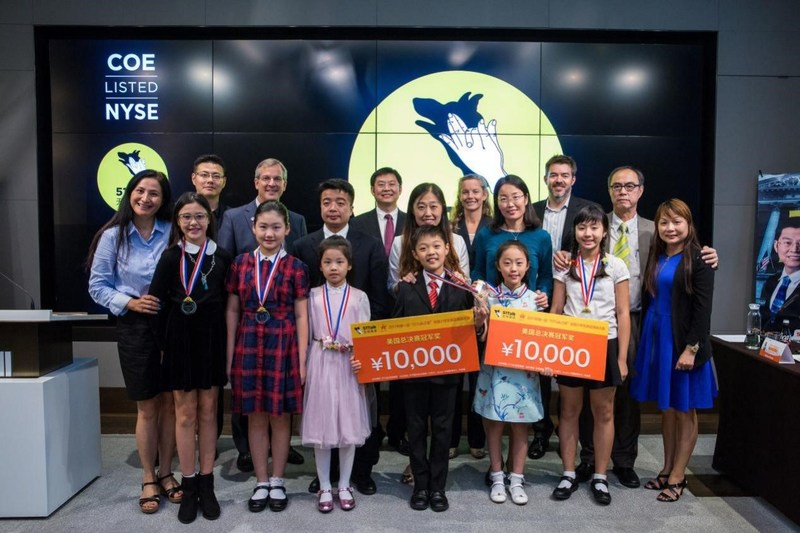 "The six young contestants of the ""51Talk Star Final"" at the New York Stock Exchange"