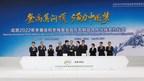 """Yili unterzeichnet Vereinbarung zu Olympischen Winterspielen 2022 in Peking und wird erstes Unternehmen für gesunde Lebensmittel mit dem Label """"Zwei Olympiaden"""""""
